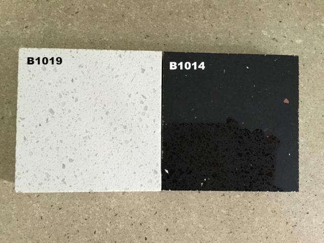 Black and White Mirror Quartz Stone